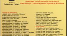 Nuovo ambulatorio otorino all'ospedale di Mirandola, ecco tutti i nomi dei donatori