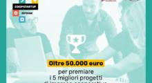 Da Legacoop estense un premio da 50mila euro per i migliori progetti di impresa cooperativaz