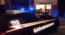 Carpi, furto notturno in oreficeria, Carabinieri indagano sui ladri in fuga